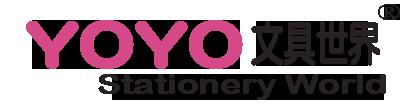 YOYO文具世界